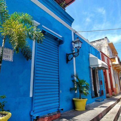 The historic streets of the Colonial Zone in Santo Domingo